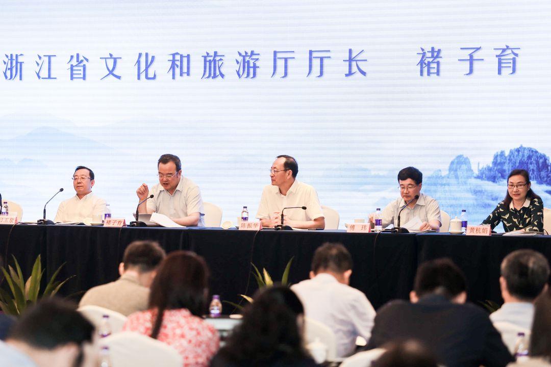 构建文旅产业新标准,,第四届浙江省文化和旅游标准化技术委员会成立